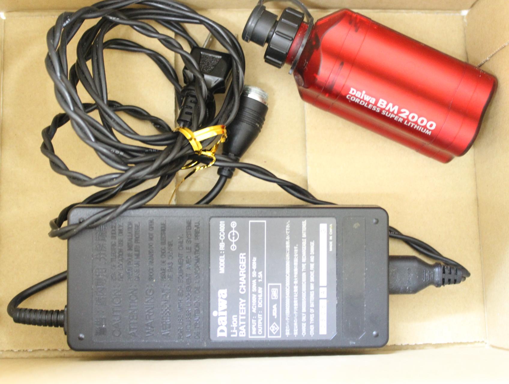 ダイワ スーパーリチウム  BM2000 充電器付