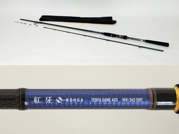 ダイワ 紅牙 テンヤゲーム AGS MH-245 SMT