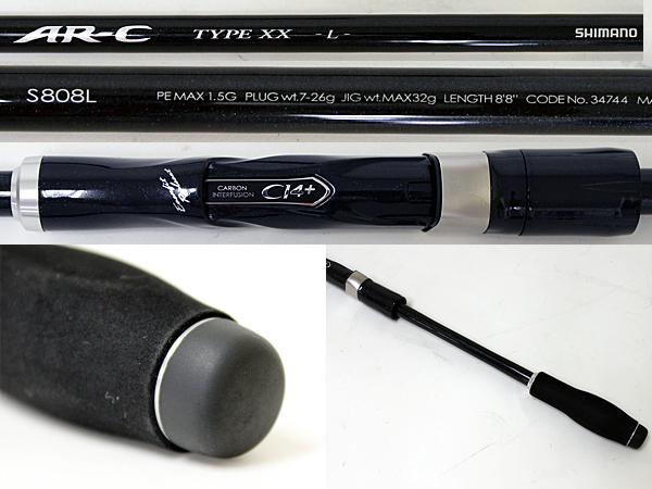 シマノ AR-C TYPE XX S808L