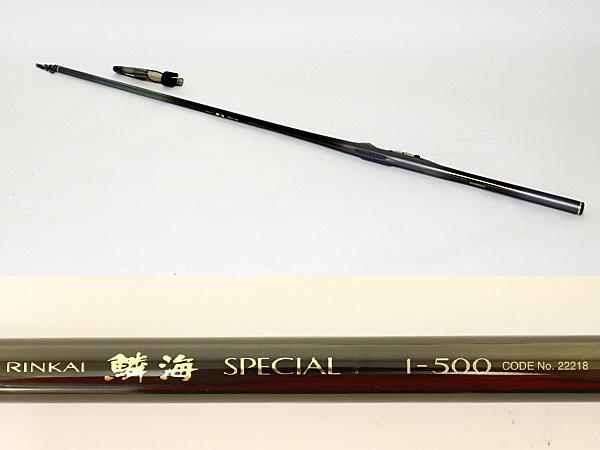 シマノ 鱗海スペシャル 1-500