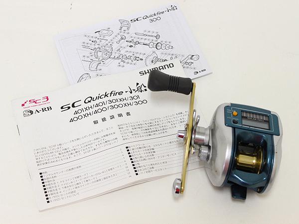 シマノ SC クイックファイヤー 小船 301