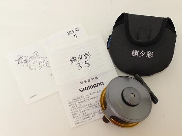 シマノ SHIMANO 鱗夕彩 5 黒鯛用リール
