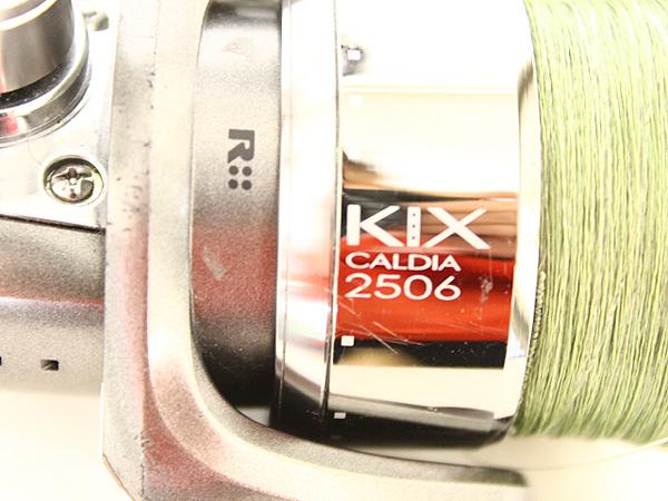 ダイワ カルディア KIX 2506 ダブルハンドル