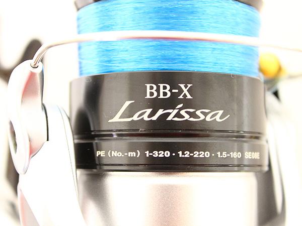 シマノ BBX ラリッサ 2500DHG 左ハンドル