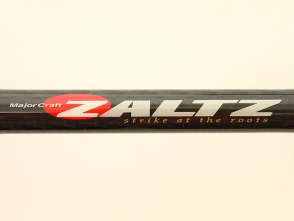 メジャークラフト ザルツ ZAT-802 黒鯛