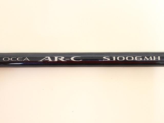 シマノ オシア AR-C S1006MH
