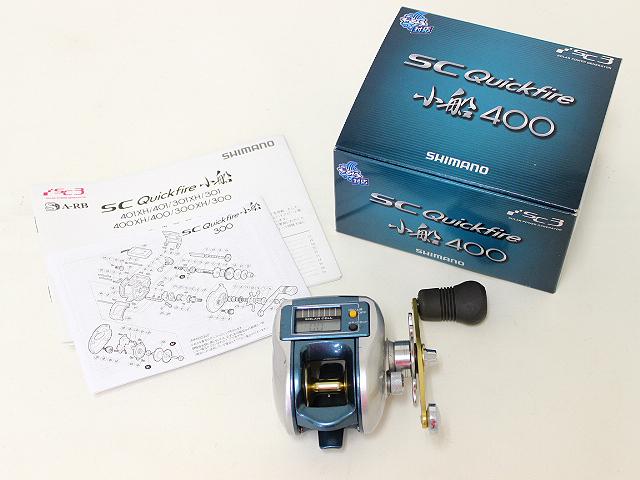 シマノ SC クイックファイヤー 小船 400