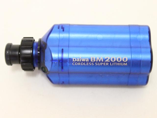 ダイワ スーパーリチウム BM2000 ブルー
