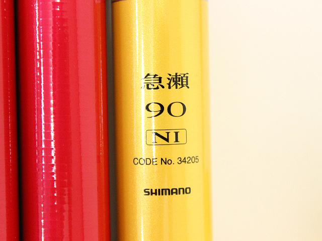 シマノ FT フォース 90 急瀬 (H2.9) NI