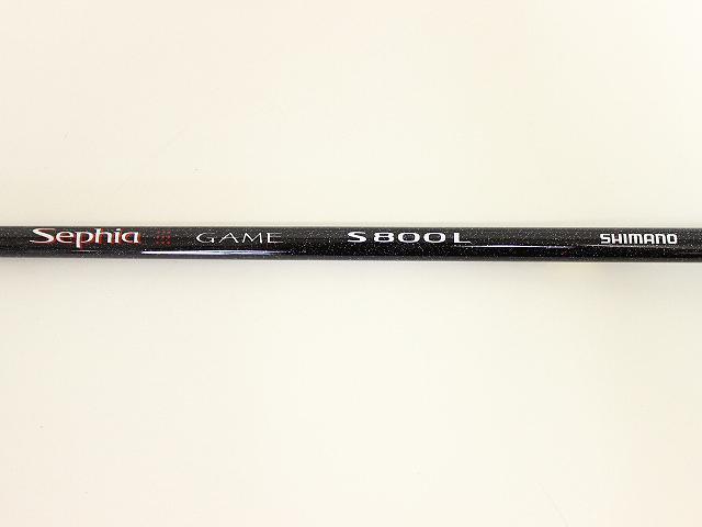 シマノ セフィア ゲーム S800L