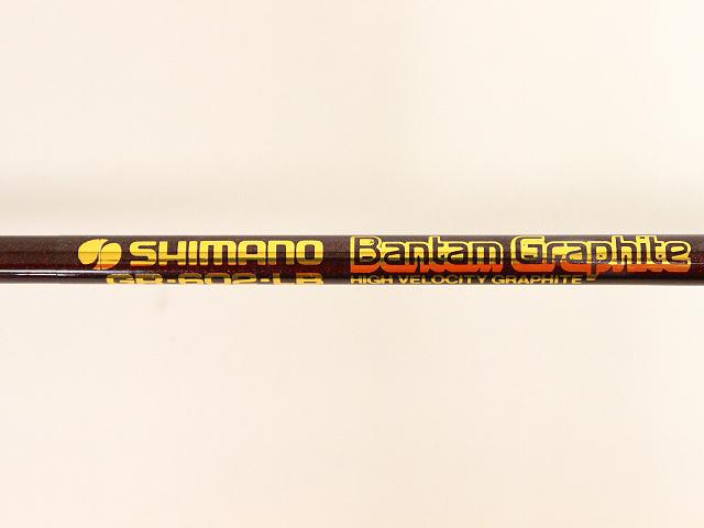 オールド シマノ バンタム グラファイト GR-602-LB