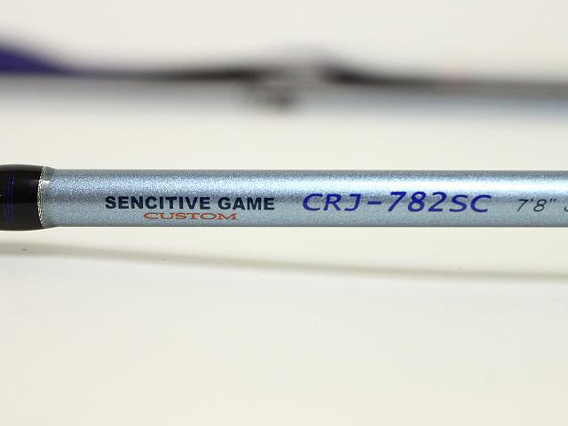 メジャークラフト クロステージ CRJ-782SC
