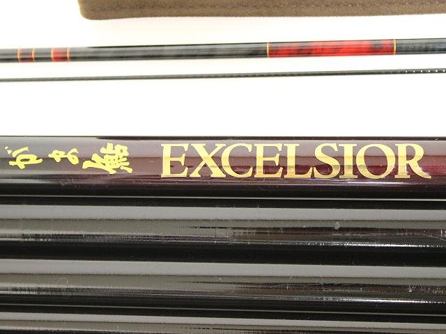 がまかつ がま鮎 エクセルシオ EXCELSIOR 硬中硬 90 替穂付
