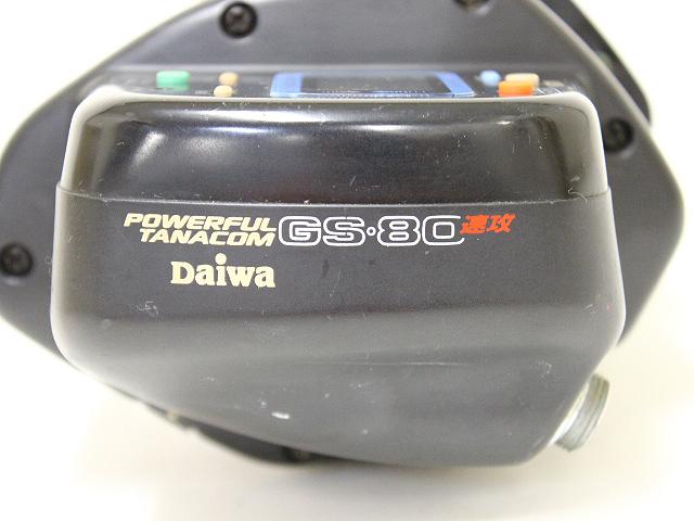 ダイワ DAIWA パワフルタナコン GS80 速攻