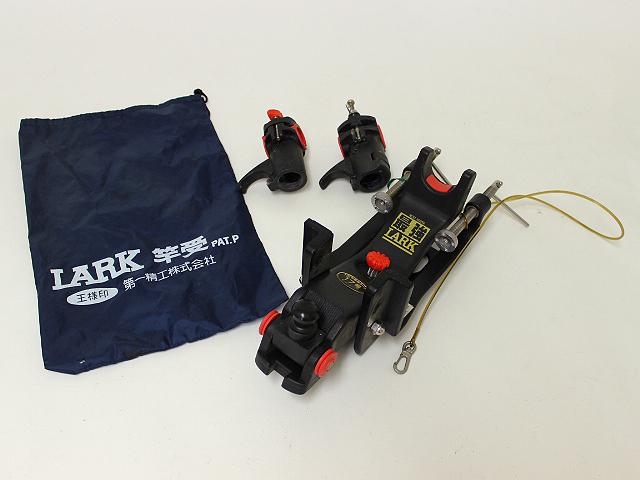 第一精工 最強ラーク NEW17号 スマートサポート付