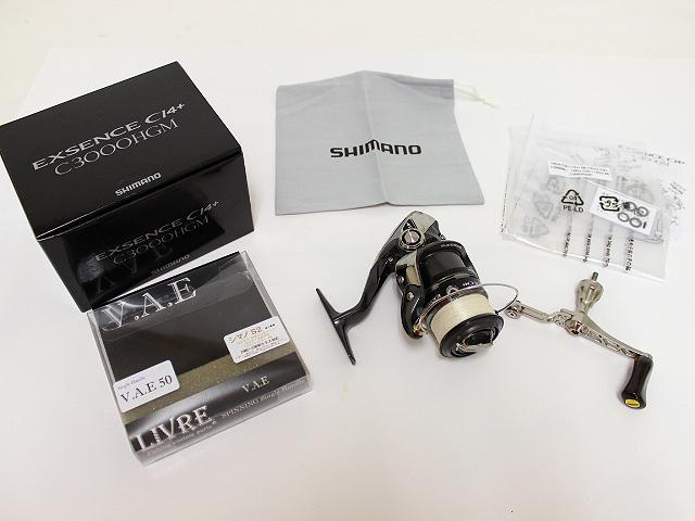 シマノ 12エクスセンス Ci4+ C3000 HGM