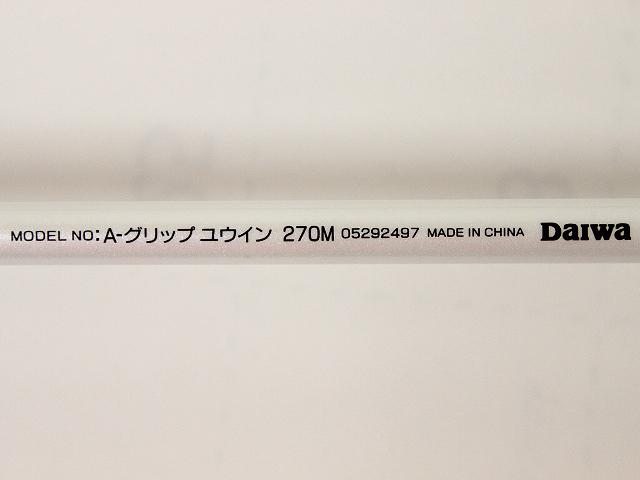 ダイワ Daiwa A-グリップ ユウイン 270M