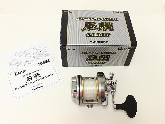 シマノ Shimano 09スピードマスター 石鯛 2000T