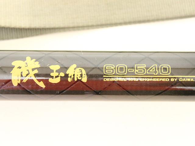 ダイワ Daiwa クロスカーボ 磯 玉網 60-540