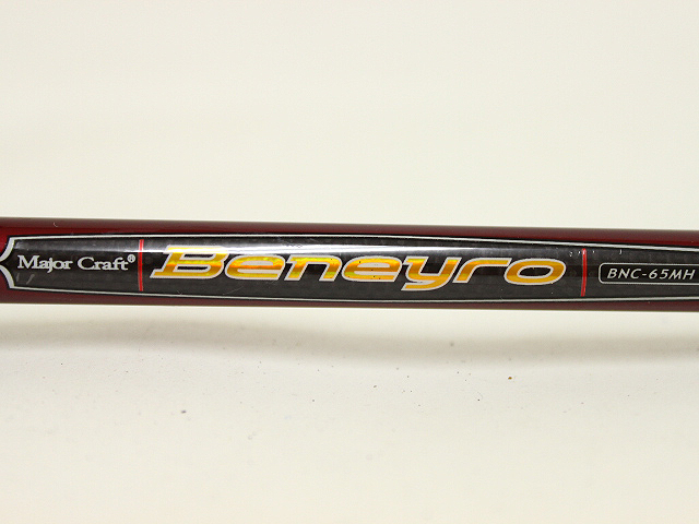 メジャークラフト ベニーロ BNC-65MH