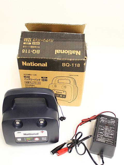 ナショナル 電動リール用バッテリーパック/充電器 BQ-118