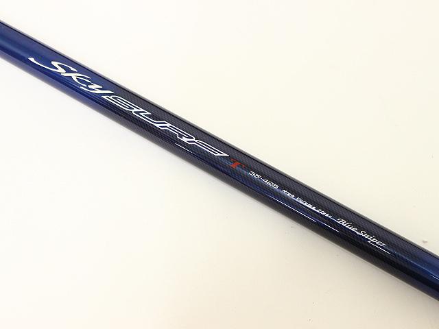 ダイワ Daiwa スカイサーフ T35-425 未使用品