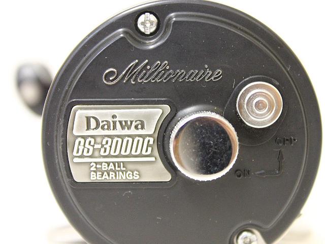 ダイワ ミリオネア GS-3000C  リール買取